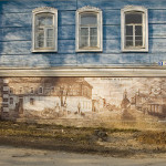 Wonderful Street Art by Vladimir Ovchinnikov