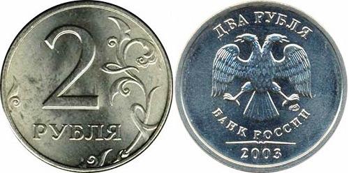 1/2 Ruble / 50 Kopeck 1912 KM-Y58 Sev-4031 Bit-86