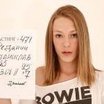 Stas Fedyanin-a boy working as a female model