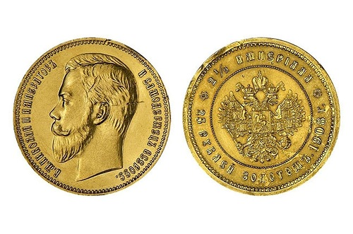 The most expensive Russian and Soviet coins