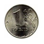 1 Ruble 2003, St. Petersburg Mint. Price 13 500 rubles