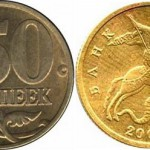 "Coin 50 kopecks, 2001, Moscow Mint. Price – 100 000 rubles. Note. See the letter under the hoof. If there is ""M"", then you hit the jackpot. The Coin was not officially released, but a number of coins were in circulation"
