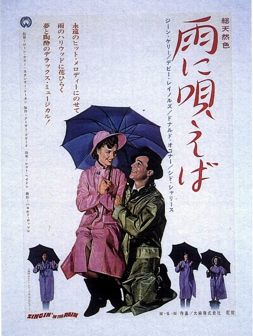 Singin' in the Rain posters and facts
