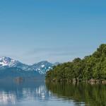 Beautiful Kurilsky lake