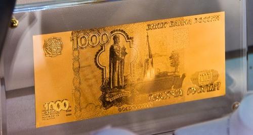 Gold market of Dubai