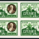 1927 USSR 40 years of Esperanto. Zamenhof. Postage stamps of the USSR. 1927