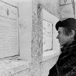 Reading theatrical posters Rudolf Nureyev
