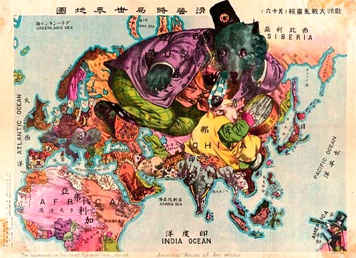 map was published in Japan