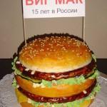 15 years of big mac in Russia' cake