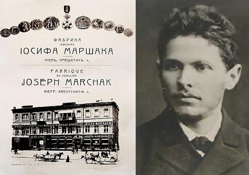 Marchak Jewelry house