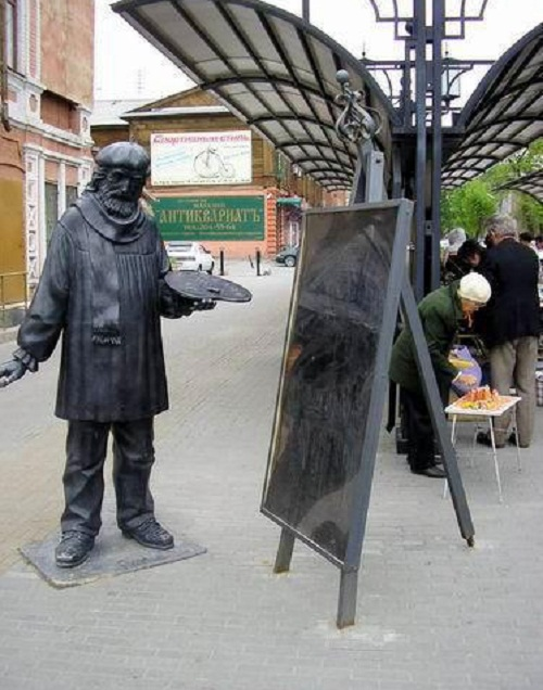 A monument to the artist in Chelyabinsk, Russia