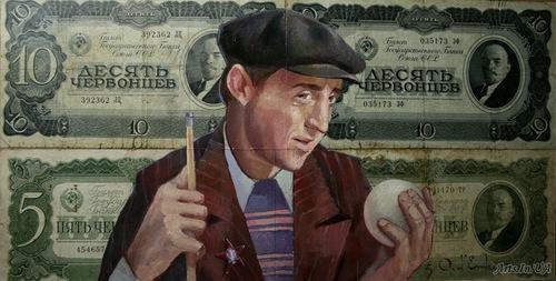 Money power in painting by Ukrainian artist Oleg Demko. Money power in painting by Ukrainian artist Oleg Demko