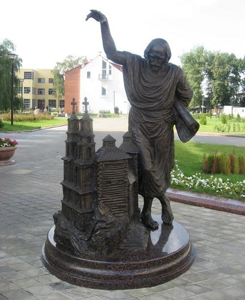 Monument to architect in Minsk, Belarus