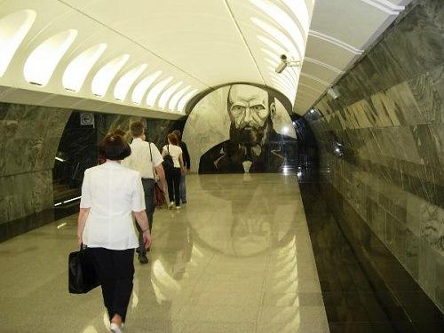 Dostoevskaya Metro station in Moscow