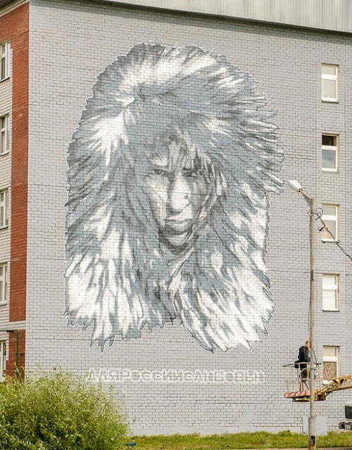 "A large-scale graffiti ""For Russia with love"", in Kazan, Tatarstan"