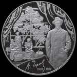 100 rubles of silver