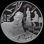 3 rubles, silver