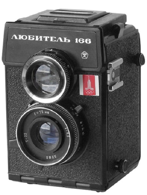 Cameras made in the USSR. Amateur-166