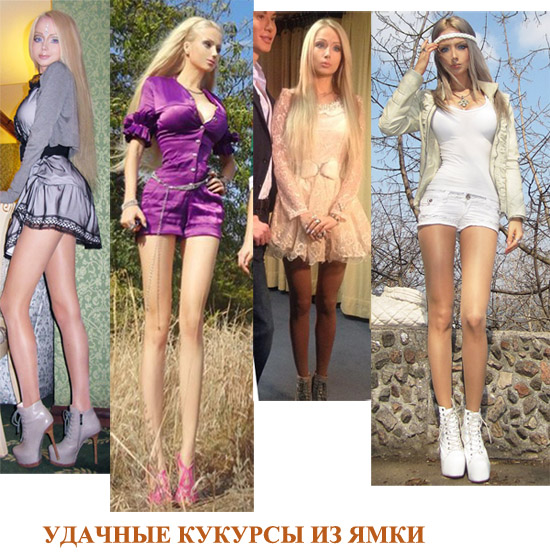 Russian anti fans investigating the length of her legs