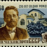 Stamp of the USSR, 1960 in Commemoration of the 100th Anniversary