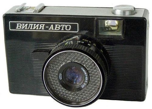 Cameras made in the USSR. Vilia Auto