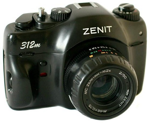 Cameras made in the USSR. Zenit 312 m