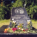 grave of Tatiana and Sergei