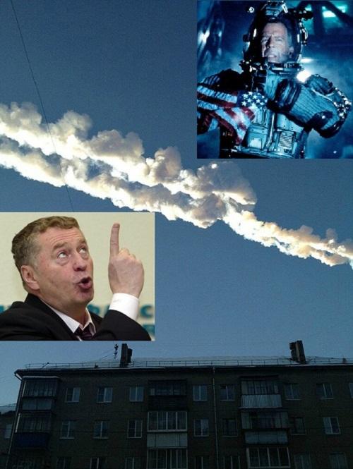Chelyabinsk meteorite in Russia