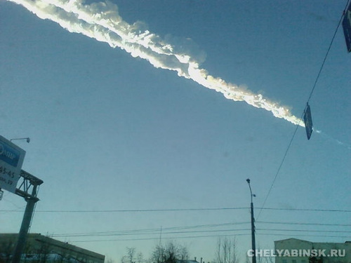 trail of a falling meteorite
