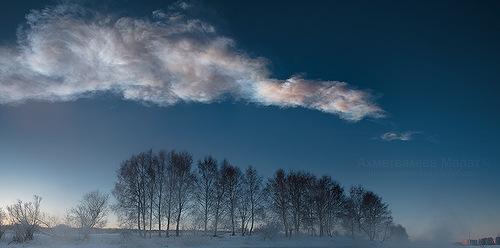Beautiful Chelyabinsk meteorite