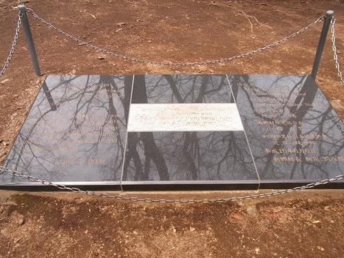 Jesus Christ grave in Japan