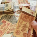 Banknote pictures by Igor Arinich