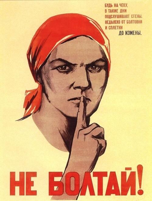 """Nina Vatolina Do not talk poster"""" (1941)"""