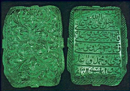 "Emeralds in legends and history. Emerald ""Mogul"""