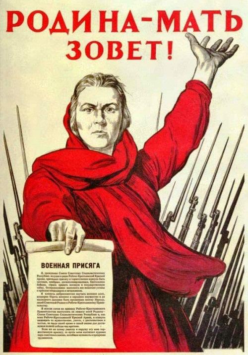 The Motherland Calls – poster from World War II, artist Irakli Toidze, June 1941