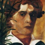 Portrait of his wife: Russian muses by European artists 29