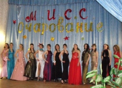 Beauty contests in the IR 14 in Mordovia