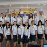 Miss MIS in the Volgograd region