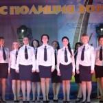 Miss Police 2013 in the Rostov region
