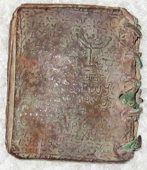 Unique leaden books found in northern Jordan