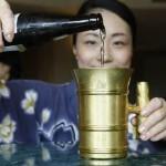 Gold beer mug