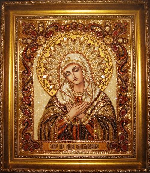 Nuestra Señora de la Ternura