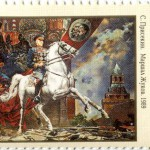 Russian postage stamp (2004), painting by Sergei Prisekin 'Marshal Zhukov' (1999)