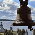 Seliger bells