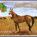 Turkmenistan (2001), from series of stamps