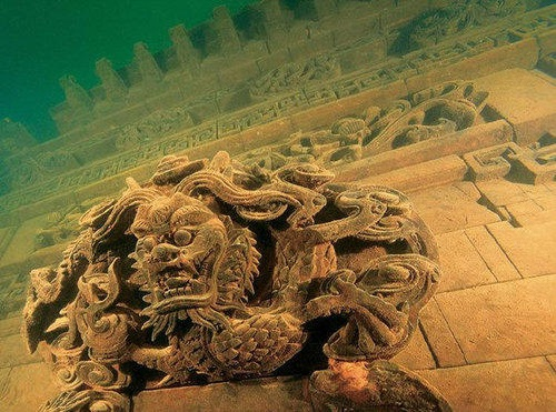 underwater Lion City Shi Cheng
