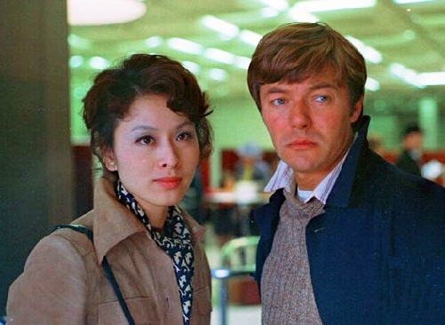 Komaki Kurihara and Alexander Zbruev in Melodies of the White Night (1976), USSR and Japan film
