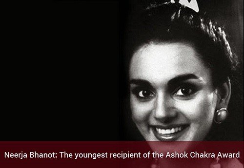 Beautiful heroine Neerja Bhanot