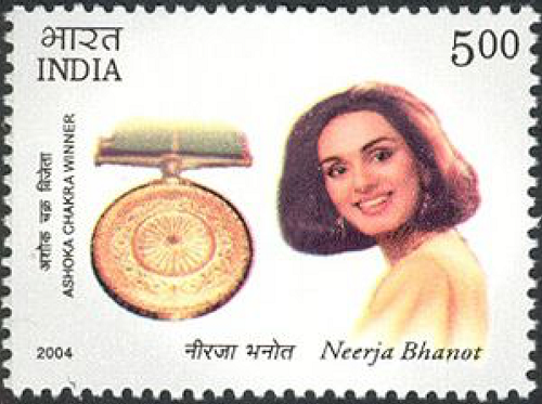 Postage stamp dedicated to Neerja Bhanot