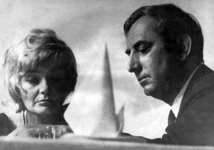 Game. film 1969